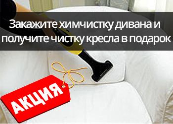 мебель в альметьевске цены фото